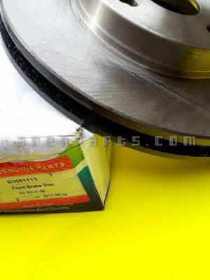 دیسک چرخ جلو لیفان LIFAN 620